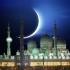 اهتمام الإسلام بالعلاقات الإنسانية