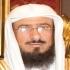 صالح بن مقبل العصيمي