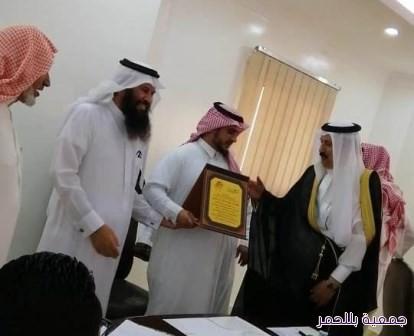رئيس مجلس الإدارة يكرم الأستاذ / عبده ال عايض