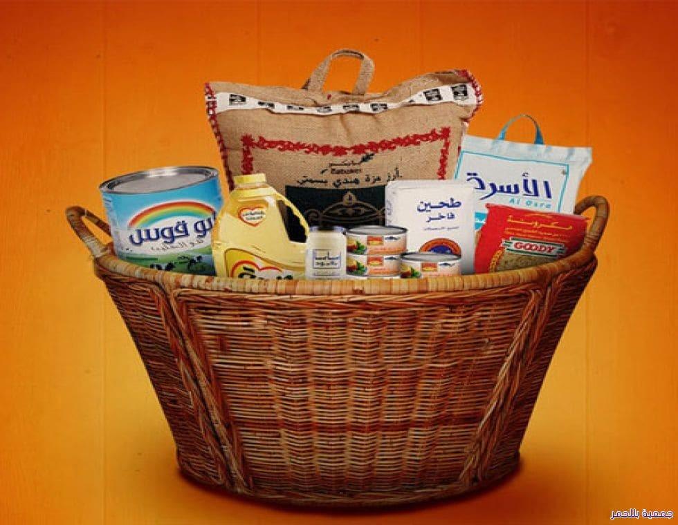 جمعية بللحمر الخيرية توزع سلات غذائية للمستفيدين