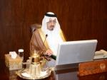 أمير منطقة عسير يثمن جهود مؤسسة سليمان الراجحي الخيرية