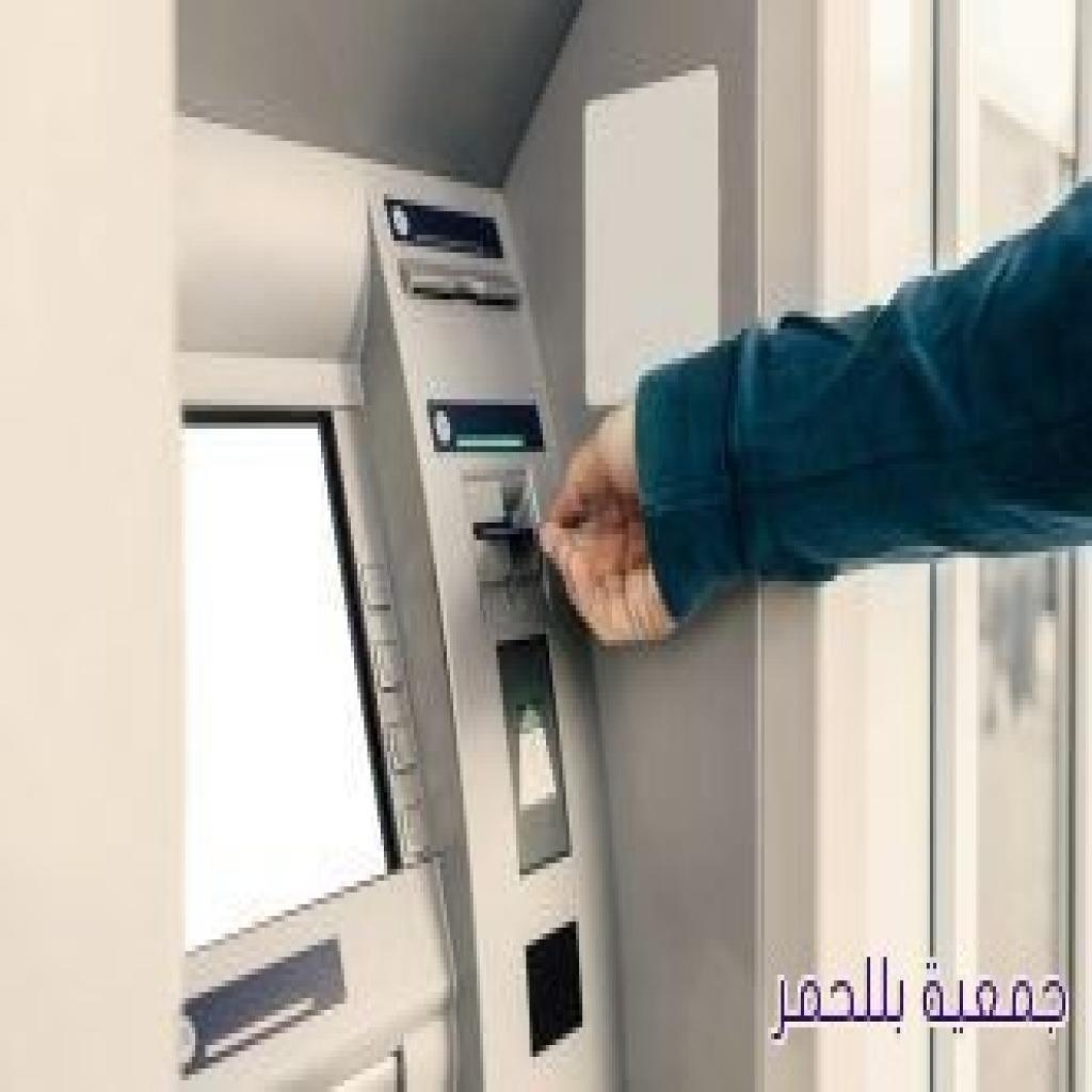 ايداع مبالغ مالية على حساب المستفيدين