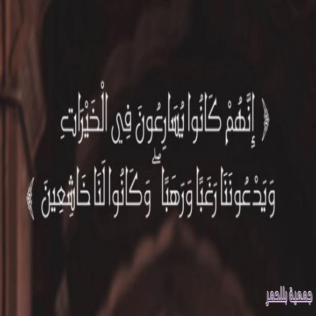 """جمعية بللحمر الخيرية """" تهنئكم بحلول شهر رمضان المبارك"""